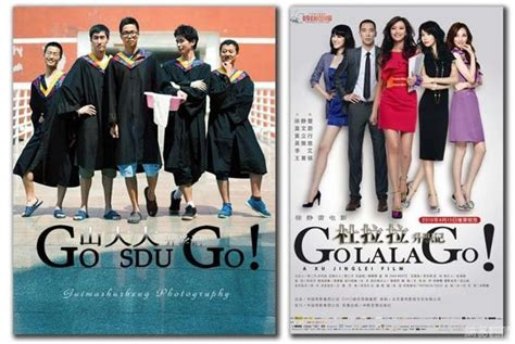 china film yearbook when yearbook photos turn into movie posters fun