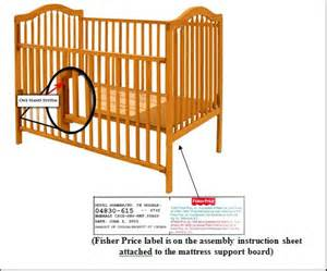 On Me Toddler Sleigh Bed Replacement Parts Recall Stork Craft Crib The Problem Solver