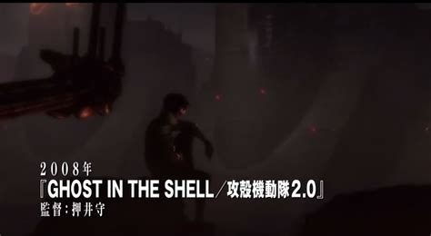 film ghost in the shell streaming le plein d infos sur le nouveau film ghost in the shell
