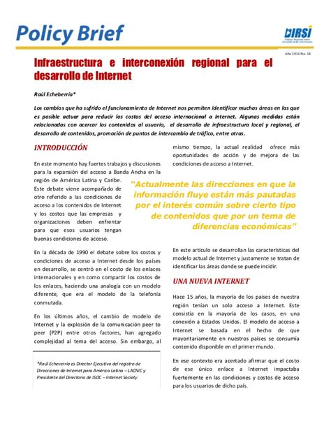 policy brief 13 infraestructura de interconexi 243 n de internet