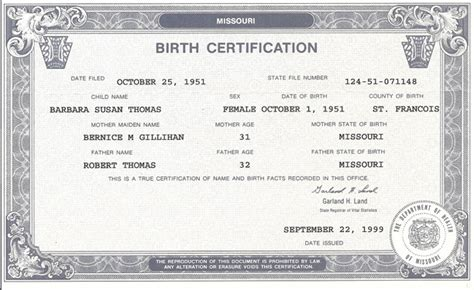 How To View Divorce Records 7 Best Images Of New Jersey Birth Certificate Copy Birth