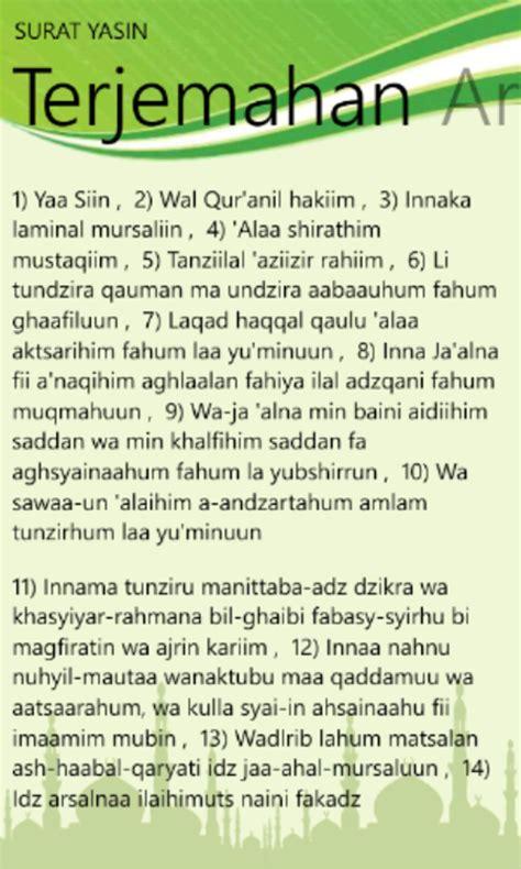 Buku Saku The Wise Words buku saku muslim guru desain