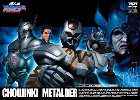 film robot jiraiya category new year episode metal heroes wiki fandom