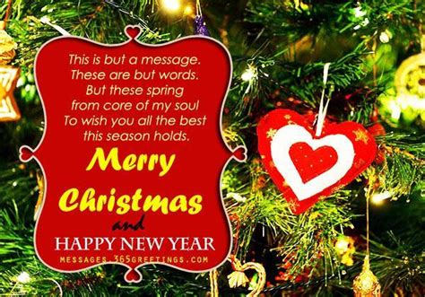 Merry Christmas Gift Card Messages - merry christmas gift card messages merry christmas happy new year 2018 quotes