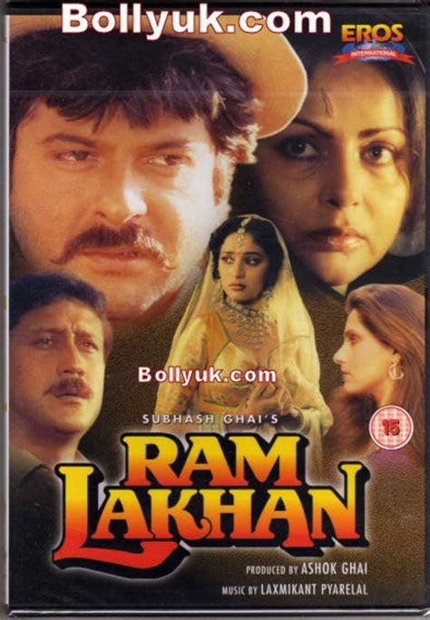 biography of movie ram lakhan ramlakhan biography