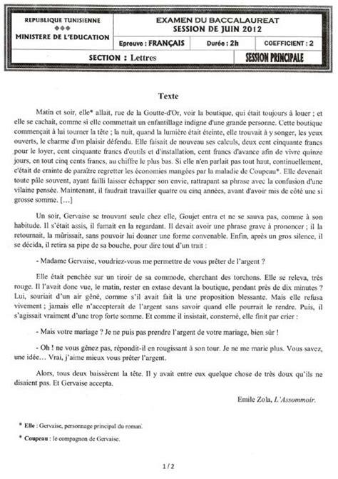 Exemple De Lettre Bac Francais Tunisie Enseignement Bac 2012 Tous Les Sujets Des