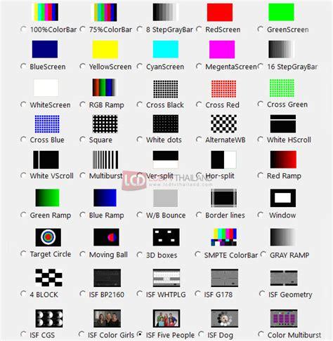 pattern creator review review murideo fresco six g 4k 60hz video pattern