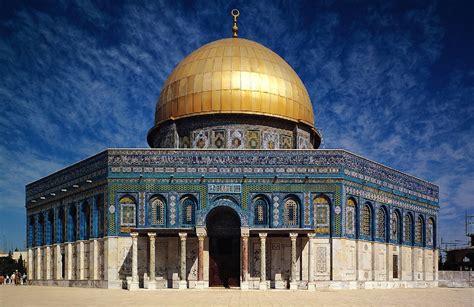 la cupula arquitectura y arte arenas del medio oriente