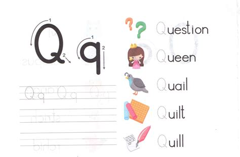 Letter Small free letter q maze wallpaper