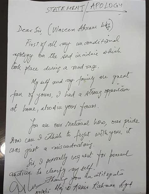 Unconditional Apology Letter Format Asian Defence News Apology Of Retired Pakistan Army Official Major R Amirul Rehman Who Fired
