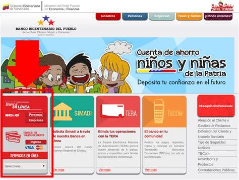 consulta de saldo tarjeta uniticket alimentacion consulta de saldo tarjeta uniticket alimentacion