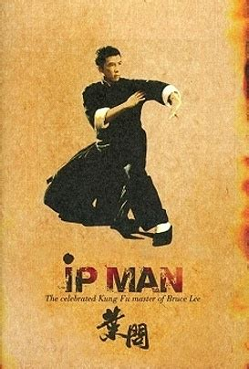 film ip man 1 online subtitrat ip man 2008 film online subtitrat