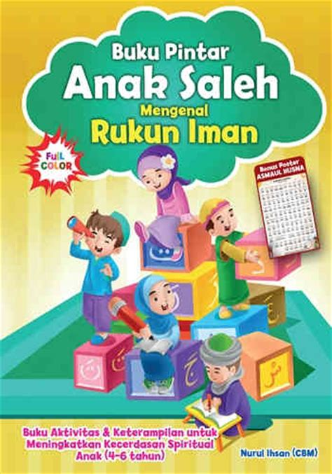 Buku Lengkap Cerdas Pintar Usia Dini Sc baca buku brain belajar rukun iman untuk anak kata baca