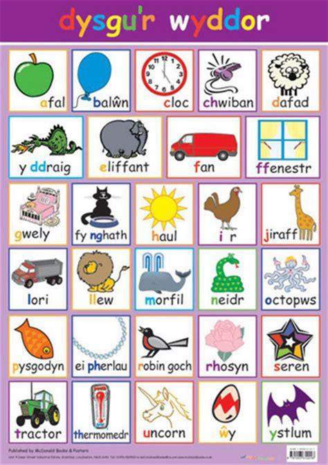 printable thai alphabet flash cards welsh poster dysgu r wyddor words alphabet little
