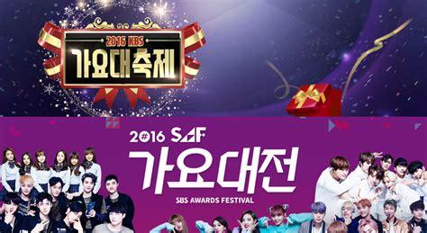 blackpink kbs gayo 2016 kbs song festival vs 2016 saf gayo daejun viewership