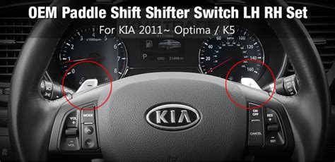 Kia Optima Paddle Shifters Oem Genuine Parts Paddle Shift Shifter Switch Set For Kia