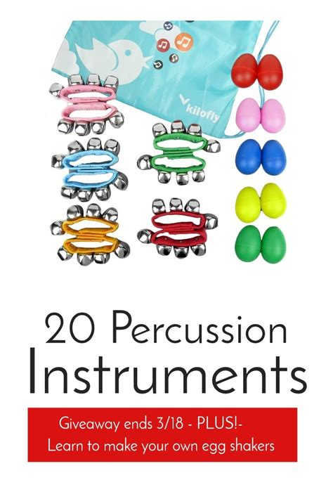 Instrument Giveaway - twenty percussion instrument giveaway