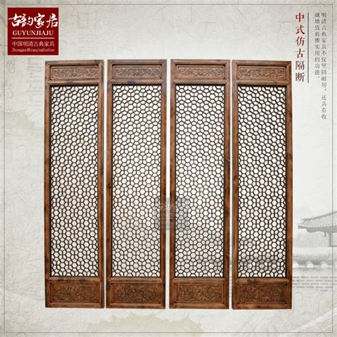 Cheap Wooden Screen Doors by Get Cheap Wooden Screen Doors Aliexpress