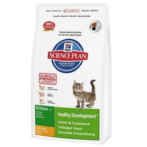 Pro Plan Kitten 2 5 Kg kittenvoer voor jonge katjes voordelig bij zooplus
