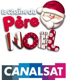 Grille Tv Ma Chaine Sport by La Cha 238 Ne Du P 232 Re No 235 L Sur Canalsat Canal Afrique