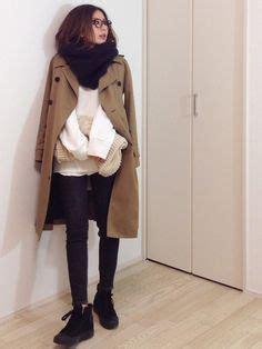 Blouse Mayumi 58 best mayumi images on asian fashion