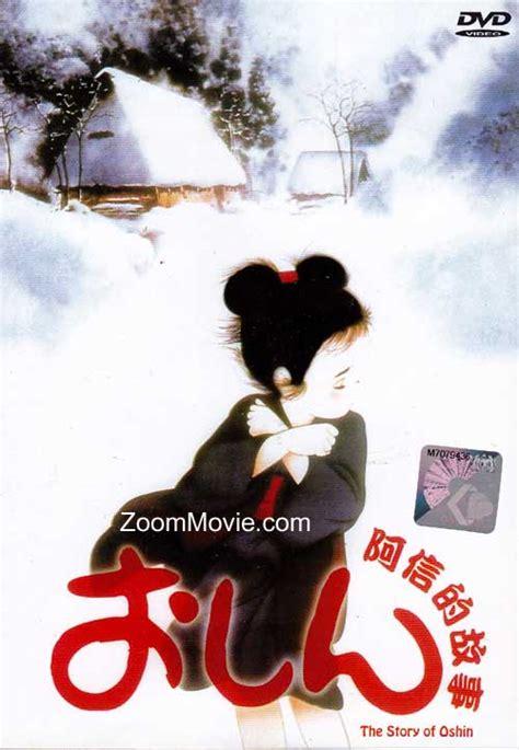 vidio film oshin the story of oshin dvd japanese anime 1984 buy the