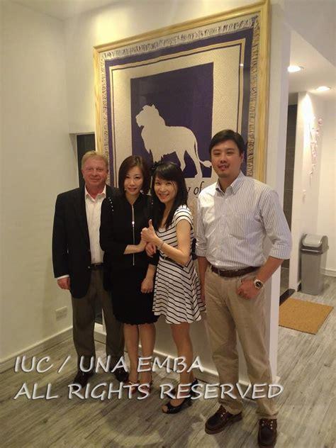 Una Mba Accreditation by Una 美國州立北阿拉巴馬大學 亞太教育中心
