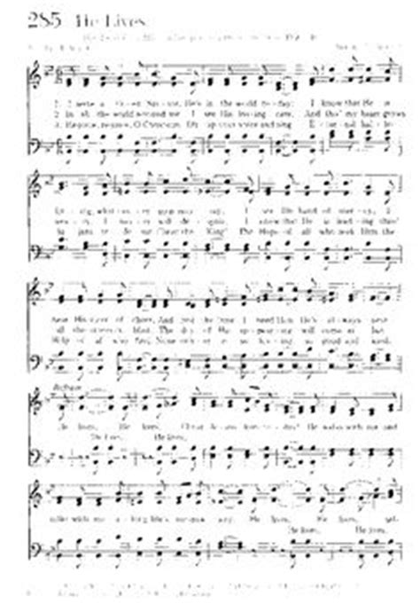 printable lyrics to precious memories hymn sheet music lyrics on pinterest sheet music songs and