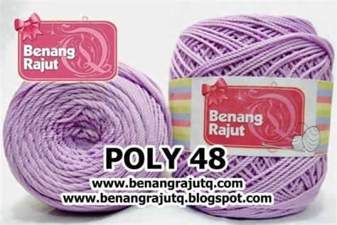 benang rajut poly 48 ungu muda kemerahan benangrajutq