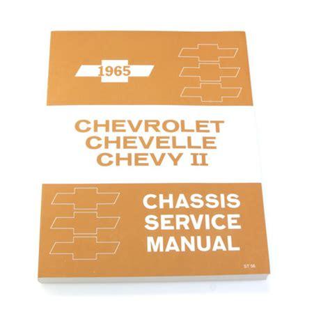 service repair manual free download 1995 chevrolet corsica instrument cluster chevrolet cavalier 1995 2005 factory service repair manual html autos weblog