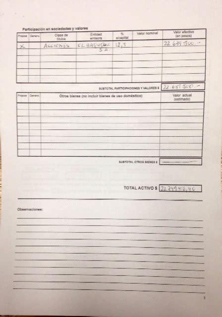 dgcye formulario de declaracin jurada de cargos y actividades declaracion jurada cargo 2016 declaracion jurada cargo