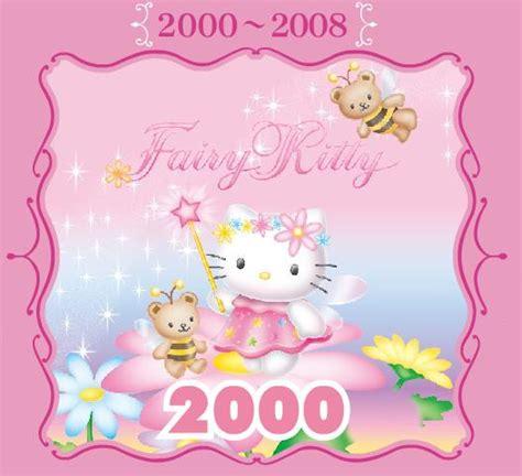 imágenes de kitty enamorada kitty enamorada imagui