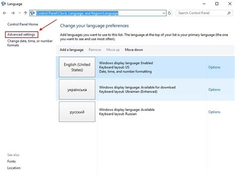 how to control windows 10 the settings guide makeuseof windows 10 how to change system language