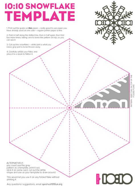 Printable Snowflake Template by Londonlime