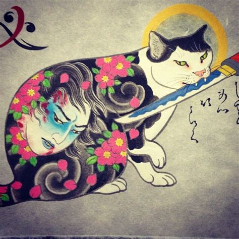 japanese cat tattoo horitomo state of grace tattooed cat painting horitomo