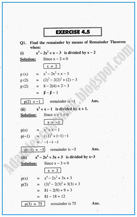 Mba Business Maths Notes by Adamjee Coaching Exercise 4 5 Algebraic Expressions