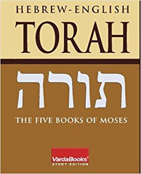 reading moses seeing jesus how the torah fulfills its goal in yeshua books hebrew torah the five books of moses hebrew