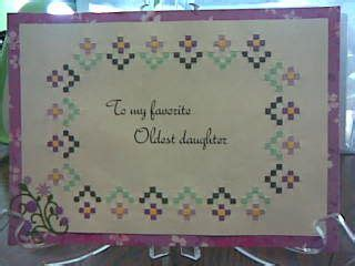 Card Weaving Templates by 17 Best Images About Papuela Incire On Trees