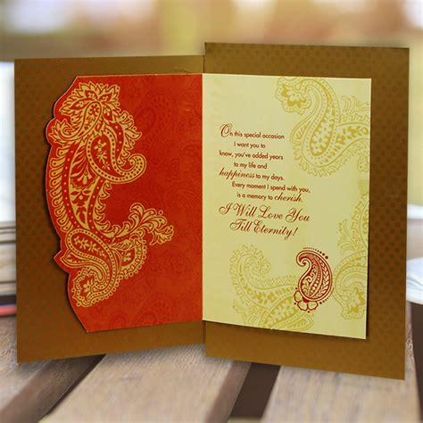 Special Gift Cards - karwa chauth 2017 special gift cards for wife husband free download