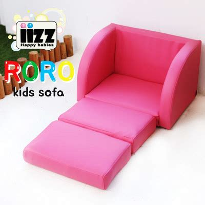 baby sofa bed qoo10 iizz roro kids sofa and bed sofa baby kids