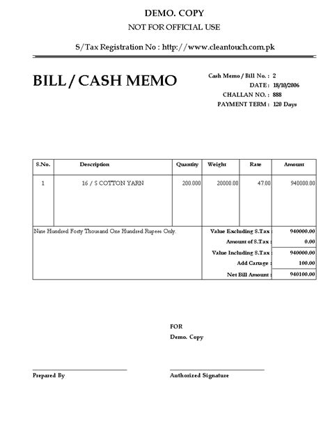 Memo Bill Template Index Of Images As Prog Sshots Myt Invrep
