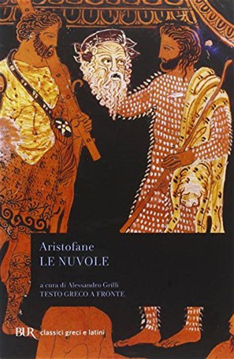 testo le rane libro le rane testo greco a fronte di aristofane