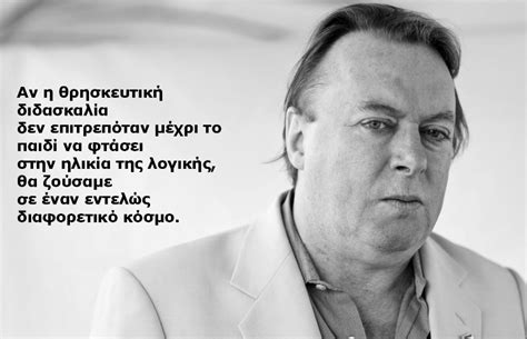 christopher hitchens the last and other conversations the last series books dailyarticle gr