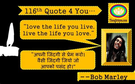 bob marley short biography in english quote of the day 25 january with suggestion tip