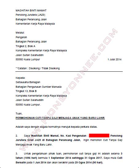 format surat cuti tanpa gaji cuti tanpa gaji selepas bersalin mashitah mamat travel