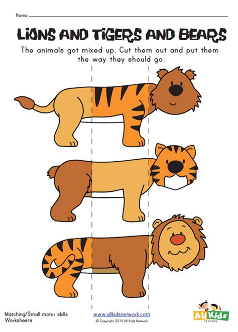 animal mix and match worksheet lion tiger and bear