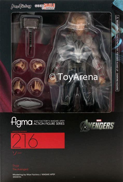 Ngf79 Figure Figma Thor Avenger 216 figma 216 thor the toyarena