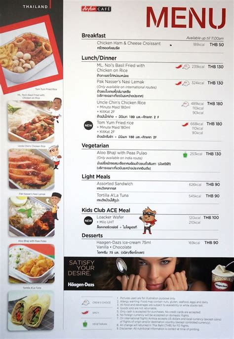 Airasia Menu | thai air asia menu wishurhere