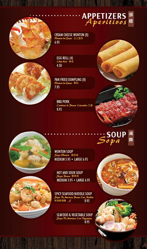 hot hot restaurant menu chinese food menu with pictures food