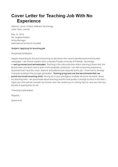 Teacher Without Experience Job Application Letter
